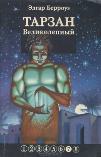 Англо русский словарь смотреть читать