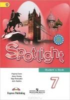 - Spotlight 7: Student's Book / Английский язык. 7 класс