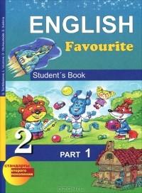Гдз по английскому языку 2 класс узунова