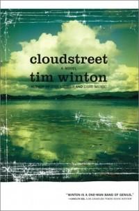 cloudstreet motif water