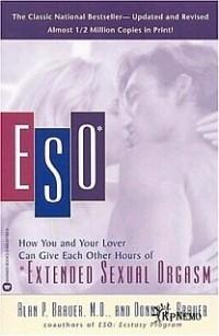 Протяженного сексуального оргазма