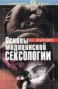 porno-roliki-russkih-artistov