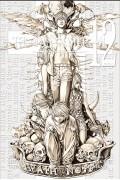 Цугуми Ооба, Такэси Обата  - Тетрадь смерти. Книга 12. Финал