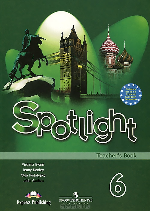 учебник spotlight 6 класс перевод