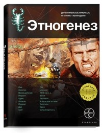 Юрий Бурносов - Игрок