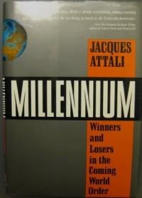 Жак Аттали - На пороге нового тысячелетия