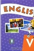 - English VII / Английский язык. 7 класс (аудиокурс MP3)