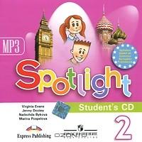 Spotlight. Английский в фокусе. Английский язык. 2 класс. Учебник.