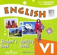 аудио английский верещагина 6 класс