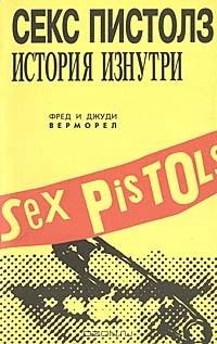 Книга сексуальные историии фото 610-797