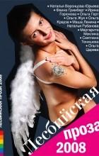Владимира кирсанова 69 русские геи лесбиянки бисексуалы и транссексуалы 2005