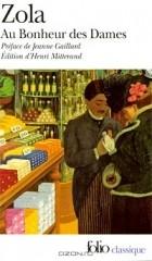 Émile Zola - Au Bonheur des Dames