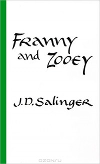 J. D. Salinger - Franny and Zooey (сборник)