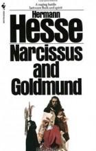 Hermann Hesse - Narcissus and Goldmund