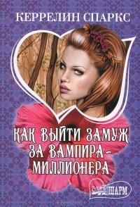 История русской литературы xix века учебник для бакалавров читать