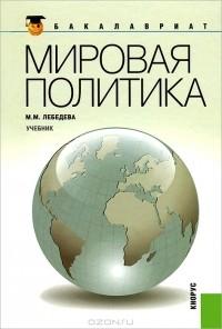 Учебник по изо 2 класс школа россии читать онлайн