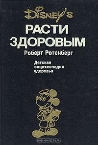sinonimy-slovu-erotika-26