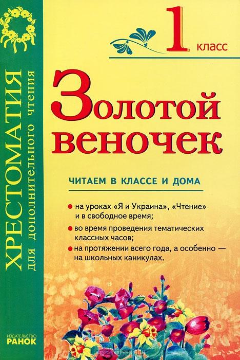 Учебник по истории 6 класс история древнего мира читать