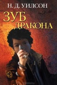 Читать я.ямпольская