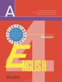 Учебник по математике 1 класс гармония читать онлайн