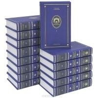 Оноре де Бальзак - Оноре де Бальзак. Собрание сочинений в 14 томах (подарочное издание) (сборник)
