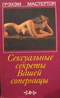 intim-znakomstva-s-devushkami-s