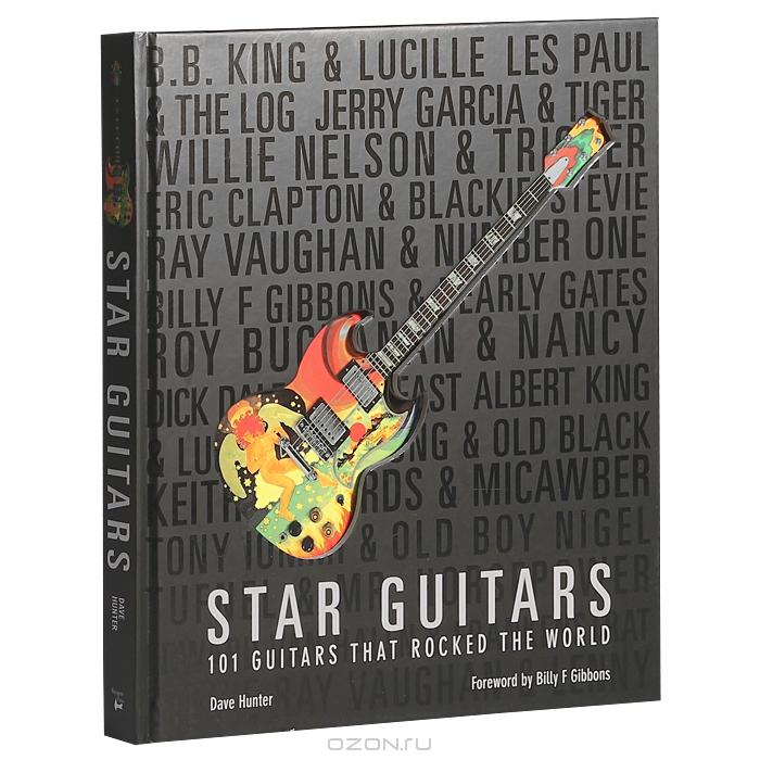 Отзывы о книге Star Guitars: 101 Guitars that Rocked the World