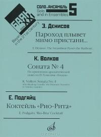 Рецензии на книгу баян 3514