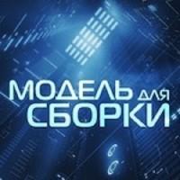 Алехо Карпентьер - Богоизбранные