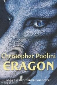 Christopher Paolini - Eragon