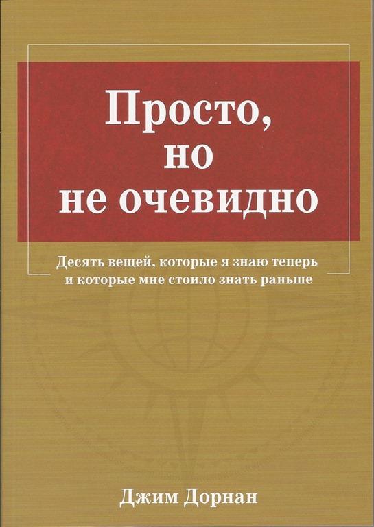 Северная корона 2 читать онлайн бесплатно.