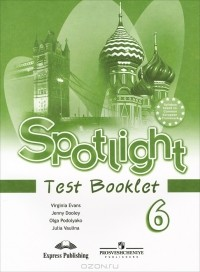 спотлайт 6 класс учебник