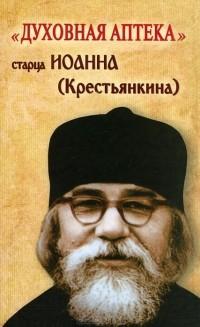 Книга русский язык 7 класс разумовская читать
