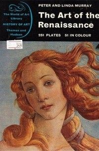 an overview of the art of the renaissance Immediately download the renaissance summary, chapter-by-chapter analysis, book notes, essays, quotes, character descriptions, lesson plans, and more - everything you need for studying or teaching renaissance.