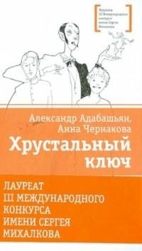 Русский язык 5 класс шмелёв 2 часть читать онлайн