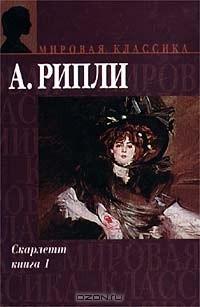 Читать учебник русского языка баранова