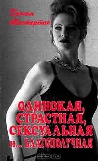goryachie-porno-galerei-ogromnie-chleni
