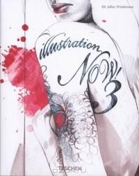 - Illustration Now! Vol. 3 (25)