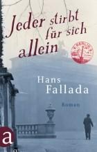 Hans Fallada - Jeder stirbt für sich allein
