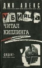 Русская народная сивка бурка читать онлайн