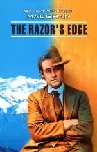 William Somerset Maugham - The Razor's Edge / Острие бритвы