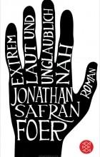 Jonathan Safran Foer - Extrem laut und unglaublich nah