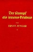 Эрнст Юнгер - Борьба как внутреннее переживание