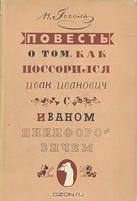 Игорь беркут книга брат 2 читать