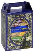 Джоан К. Роулинг - Гарри Поттер. Полная коллекция (комплект из 7 книг) (сборник)
