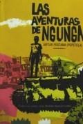 Пепетела - Приключения Нгунги