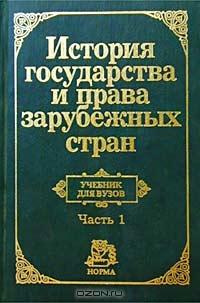 крашенинникова учебник по игпзс