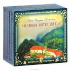 Преподобный Никодим Святогорец - Избранные жития святых (аудиокнига MP3 на 3 CD)