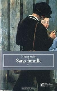 Hector Malot - Sans famille. Seconde partie