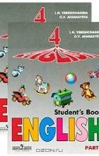 И. Н. Верещагина, Ольга Афанасьева - English 4: Student's Book (комплект из 2 книг + MP3)